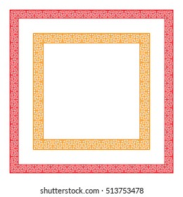 Pattern border frame in modern Chinese style
