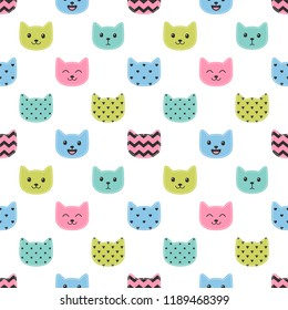 Pattern with colorful funny cats