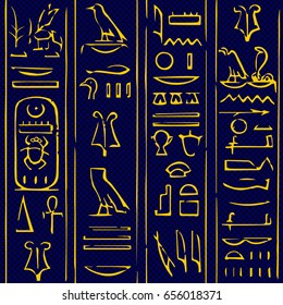 Pattern with egyptian symbols on blue background