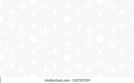 Pattern with intersecting stripes, stars and polygons. Seamless ornament in Arabic style. Arabesque.