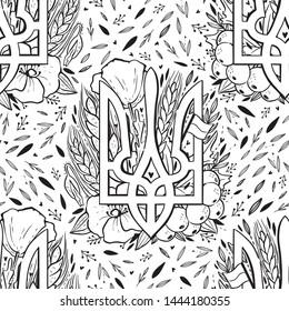 Astonishing Ilustraciones Imagenes Y Vectores De Stock Sobre Patriotic Interior Design Ideas Gentotthenellocom