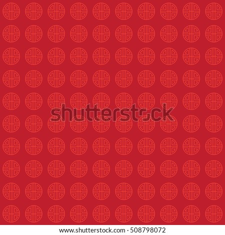Pattern Red Envelopes Gifts Presented Social Stock Vector Royalty