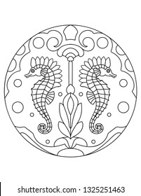 Pattern with seahorse. Illustration of the underwater kingdom.  Mandala with an animal.  Seahorse in a circular frame. Coloring page for kids and adults.