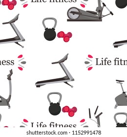 Pattern seamless with a fitness equipment with an inscription  life fittness on an isolated  background