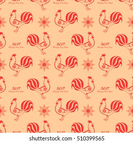 The pattern with the symbol of the New Year of the rooster or cock and snowflake.