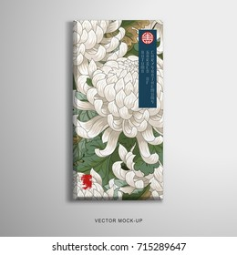 Pattern of white chrysanthemum. Inscription Autumn garden of chrysanthemums. Chocolate bar packaging. Place for your text.