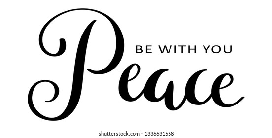 Peace Be Upon You Images Stock Photos Vectors Shutterstock