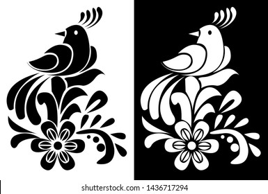 Peacock sitting on a flower plant - Vector Scroll Saw, Tattoo, Intarsia or wall sticker  Pattern in Dark and white background