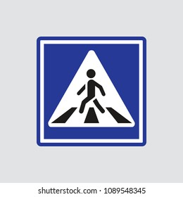 Pedestrian icon isolated of flat style. Vector illustration.
