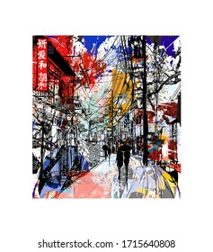 Pedestrians in a street of Tokyo - vector illustration Japanese characters : Beauty Love Peace Harmony Japan same characters in the stamp  Ideal for printing on fabric or paper poster or wallpaper