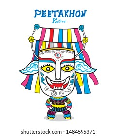 Pee Ta Khon is a beautiful Thai art and culture,Pee ta khon Festival,