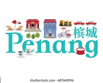 Penang Malaysia - State of Malaysia. Chinese translation: Penang island