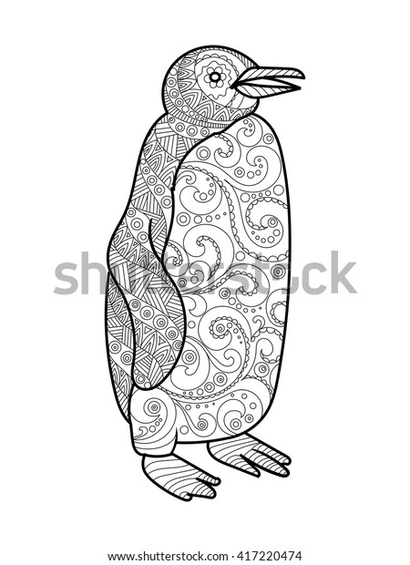 - Penguin Coloring Book Adults Vector Illustration Stock Vector (Royalty  Free) 417220474