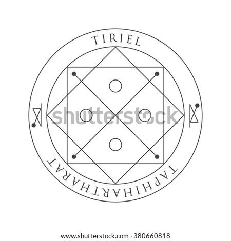 Pentacle Mercury Ancient Talisman Luck Business Stock Vector