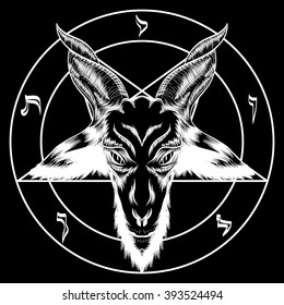 Pentagram with Baphomet. Binary satanic symbol. For tattoos, biker black metal themes. Black and white. Inverted to negative. You can turn off the pentagram. Handmade illustration.