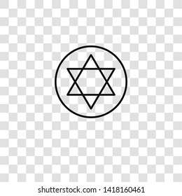 pentagram icon from magic collection for mobile concept and web apps icon. Transparent outline, thin line pentagram icon for website design and mobile, app development