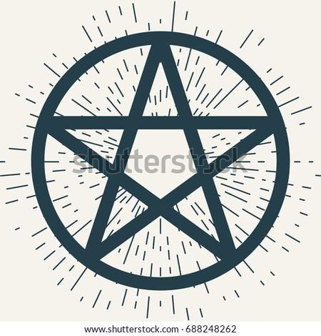 Pentagram Icon Magic Occult Star Symbol Stock Vector Royalty Free
