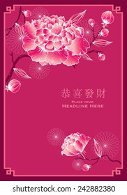 peony chinese new year template vector/illustration with chinese character that reads wishing you prosperity