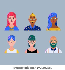 People avatar collection. People avatar set. Picture character group, social media portrait icon. Portrait icon or silhouette. Forum account. Society avatar. Human head icon. User community. Vector.