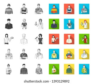 People of different professions mono,flat icons in set collection for design. Worker and specialist vector symbol stock web illustration.