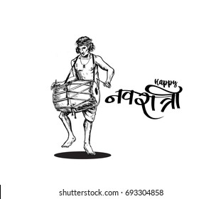 People playing dhol tasha in Indian festival happy navratri  vector, Hand Drawn Sketch Vector illustration.