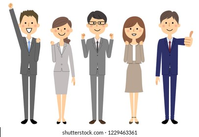 People in suit. It is an illustration of a business team.