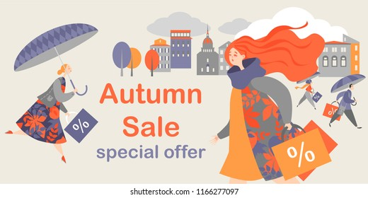 People with umbrellas and big shopping bags on a background of an autumn city landscape. Autumn Sale