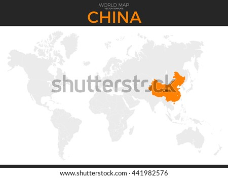Peoples Republic China Location Modern Detailed Stock Vector ...