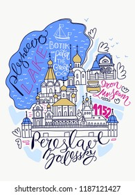 """Pereslavl-Zalessky City - part of Russia """"Golden Ring"""" map vector hand drawn illustration. Doodle architecture & map elements - lakes, roads and trees signed with lettering."""