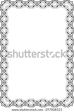 Perfect Ornament Baroque Nice Frame On Stock Vector (Royalty Free ...