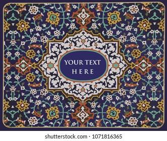 Persian carpet, vector frame.