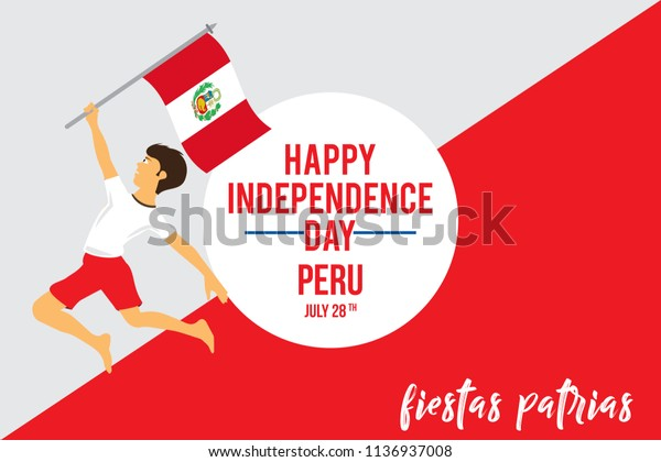 Peru Independence Day Celebration Greeting Card Stock Vector Royalty Free 1136937008