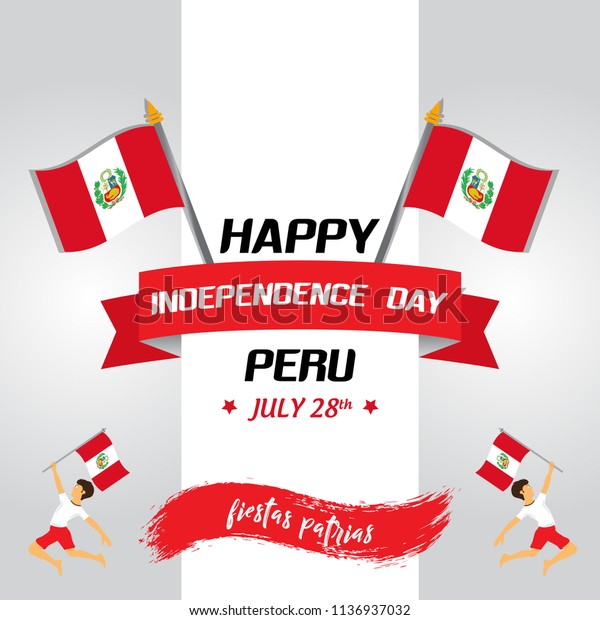 Peru Independence Day Celebration Greeting Card Stock Vector Royalty Free 1136937032