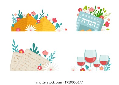 Pesah celebration greeting icons, Jewish Passover holiday. Greeting cards with traditional icons, four wine glasses, Matzah and spring flowers. illustration. Haggadah in Hebrew