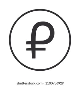 Petro coin crypto currency logo (PTR)