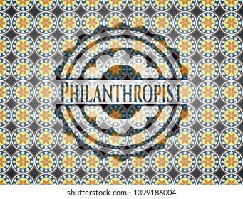 Philanthropist arabesque style badge. arabic decoration.