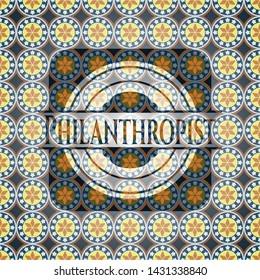 Philanthropist arabesque style emblem. arabic decoration.