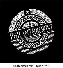 Philanthropist chalkboard emblem on black board. Vector Illustration. Detailed.