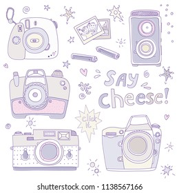 Photo camera cute vector  illustration for your design.