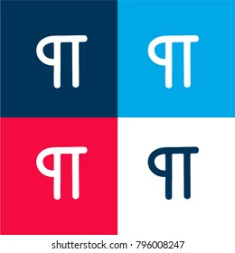Pi hand drawn symbol four color material and minimal icon logo set in red and blue