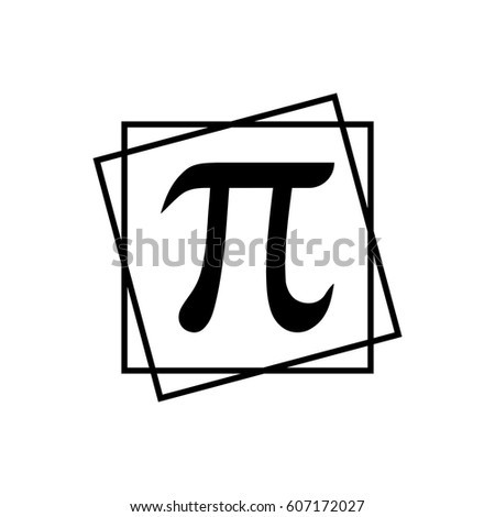 Pi Math Symbol Frame Stock Vector Royalty Free 607172027