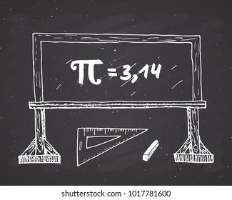 Pi symbol hand drawn icon, Grunge calligraphic mathematical sign on school blakboard vector illustration on chalkboard background.