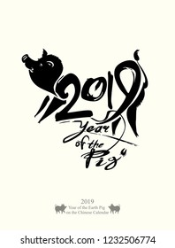 Pig 2019. Handwritten template with the inscription and silhouette of a wild pig 2019. Imitation of painting with brush and ink. New Year on the Chinese calendar.