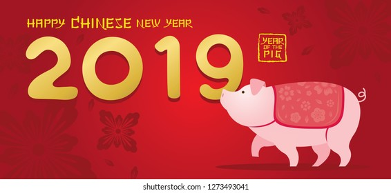 Pig Character, Chinese New Year 2019, Red Background, Zodiac, Holiday, Greeting and Celebration