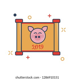 Pig Chinese New Year 2019 Icon - with Outline Filled Style