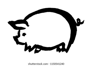 Pig. Handmade vector ink drawing. Symbol of the Oriental new year of the pig/boar. Original writing. Element for your design.