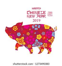 Pig Shape Colourful, Chinese New Year 2019, Zodiac, Holiday, Greeting and Celebration