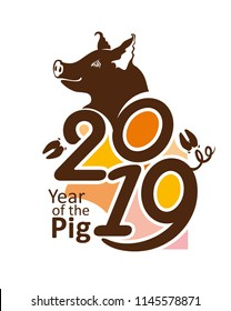 Pig smiles. Brown vector template Year of the Pig 2019. Bright New Year's design on the Chinese calendar.