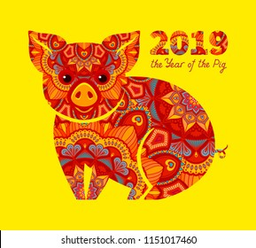 Pig is a symbol of the 2019 Chinese New Year. Decorative ornamented zodiac sign Pig on yellow background