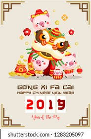 Pig Year Chinese New Year Greeting Card with Lion Dance Performance, Gong Xi fa Cai means Happy Chinese New Year